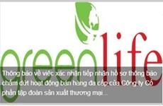 Greenlife nộp hồ sơ thông báo chấm dứt hoạt động bán hàng đa cấp