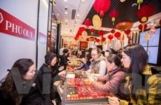 Giá vàng trong nước bất ngờ giảm mạnh phiên mở cửa sáng cuối tuần
