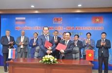 Vietsovpetro đặt mục tiêu doanh thu 1,38 tỷ USD cho năm 2020