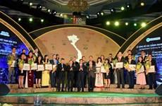 NT2 chính thức vào Top 10 Doanh nghiệp bền vững Việt Nam..(PV-Dự án)