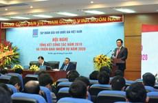 PVN hoàn thành toàn diện các chỉ tiêu và kế hoạch năm 2019