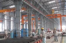 Lĩnh vực sản xuất công nghiệp bị ảnh hưởng mạnh do dịch COVID-19