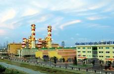 PV Power đóng góp cho hệ thống điện quốc gia 200 tỷ kWh