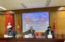 Hỗ trợ xúc tiến xuất khẩu trực tuyến nông, thủy sản sang Trung Quốc