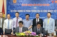 Bộ Công Thương và VCCI ký kết chương trình phối hợp hoạt động