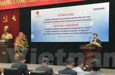 Samsung hỗ trợ Việt Nam đào tạo 200 kỹ thuật viên lĩnh vực khuôn mẫu