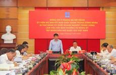 Đảng bộ Tập đoàn Dầu khí Việt Nam: Sẵn sàng cho ngày hội lớn