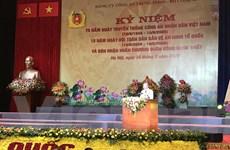 75 năm truyền thống Công an nhân dân Việt Nam: Rạng rỡ trang sử vàng