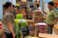 Hà Nội xử lý gần 32.000 vụ việc về buôn lậu và gian lận thương mại