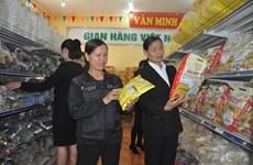 Phiên chợ Việt dịp Tết: Gắn kết người tiêu dùng với doanh nghiệp