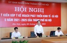 """Hà Nội: Xây dựng tuyến vành đai 4 làm """"huyết mạch"""" phát triển kinh tế"""
