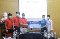PetroVietnam giành 30 tỷ đồng ủng hộ quỹ vaccine phòng COVID-19