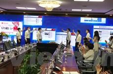 Ra mắt giao diện mới Cổng thông tin điện tử Bộ Công Thương