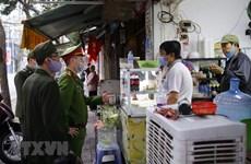 Hà Nội: Dừng hoạt động kinh doanh không thiết yếu từ 0 giờ ngày 13/7