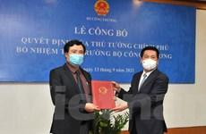 Ông Nguyễn Sinh Nhật Tân nhận Quyết định Thứ trưởng Bộ Công Thương