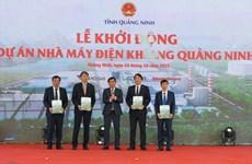 Dự án nhà máy Điện khí LNG Quảng Ninh chính thức khởi động