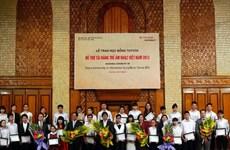 Toyota trao 85 suất học bổng tài năng âm nhạc Việt Nam