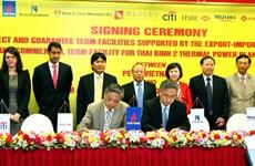 PVN ký hợp đồng tín dụng trị giá gần 800 triệu USD