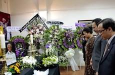 Lễ tưởng niệm cựu Tổng thống Nelson Mandela tại Hà Nội