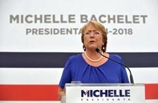 Tân Tổng thống Chile chính thức tuyên thệ nhậm chức