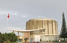 Tặng kỷ niệm chương cho 6 nhà khoa học hạt nhân VN