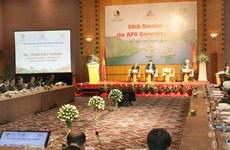 Khai mạc phiên họp Tổ chức năng suất châu Á tại Hà Nội