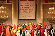 """Tưng bừng """"Những ngày văn hóa Việt Nam tại Nga"""""""
