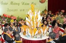Giao lưu hữu nghị chào mừng Tết cổ truyền một số nước châu Á