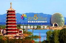 Liên hoan phim Bắc Kinh và tham vọng sự kiện điện ảnh số một châu Á