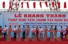Tỉnh Nam Định khánh thành tháp truyền hình hơn 20 tỷ đồng