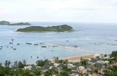 Khám phá sự hấp dẫn trong vẻ đẹp hoang sơ của đảo Cô Tô