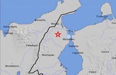 Động đất mạnh 4,7 độ Richter làm rung chuyển Tây Bắc Venezuela