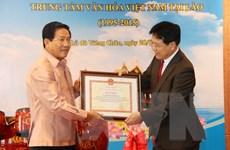 Trung tâm Văn hóa Việt Nam: 20 năm làm cầu nối văn hóa Việt-Lào