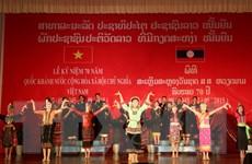 Báo chí Lào đưa tin đậm nét về 70 năm Quốc khánh Việt Nam