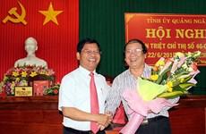 Ông Nguyễn Thanh Quang được bầu làm Phó Bí thư Tỉnh ủy Quảng Ngãi