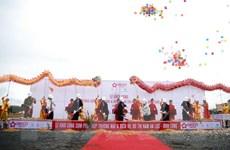 Khởi công dự án khách sạn, công viên tiện nghi bậc nhất Bình Phước