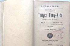 """Tái bản """"Truyện Thúy Kiều"""" nhân kỷ niệm 250 năm ngày sinh Nguyễn Du"""