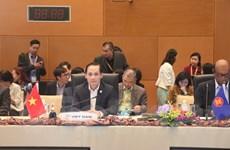Cuộc họp SOM trù bị cho Hội nghị cấp cao ASEAN lần thứ 27