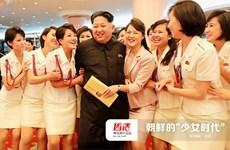 Những sự thật chưa được biết về các ban nhạc nữ của Triều Tiên