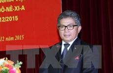 Kỷ niệm 60 năm thiết lập quan hệ ngoại giao Việt Nam và Indonesia
