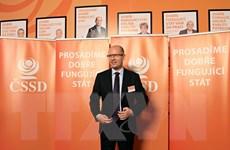 Thủ tướng Séc yêu cầu rà soát an ninh mạng trong Văn phòng chính phủ