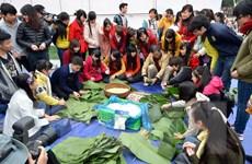 Ấm áp chương trình Gói bánh chưng xanh cùng người nghèo ăn Tết