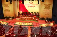 Đảng Cộng sản Nhật Bản gửi thư chúc mừng Đại hội Đảng lần thứ XII