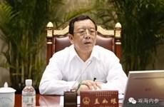 Trung Quốc kỷ luật cựu quan chức cấp cao tỉnh Hắc Long Giang