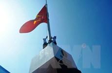 Quảng Ninh: Đón Tết với người lính biên phòng nơi đảo tiền tiêu