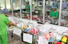 Em bé đầu tiên ra đời bằng phương pháp thụ tinh nhân tạo tại Bắc Ninh