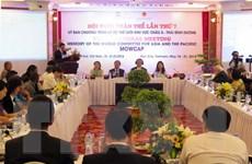 Hai hồ sơ của Việt Nam đăng ký công nhận Di sản tư liệu