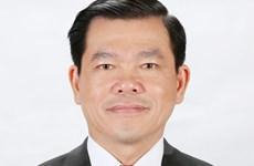 Bầu các chức danh chủ chốt HĐND, UBND Bà Rịa-Vũng Tàu khóa mới