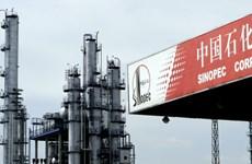 Iran-Trung Quốc thỏa thuận xây dựng nhà máy lọc dầu 1,2 tỷ USD