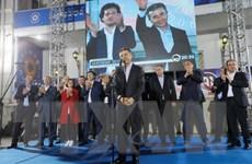 """Đảng """"Giấc mơ Gruzia"""" cầm quyền tuyên bố giành chiến thắng"""